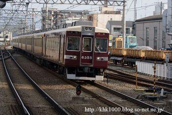 6300系8連.jpg