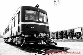 デハ600形(1).JPG
