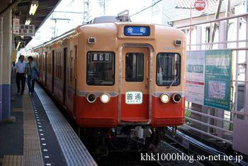京成3300形.JPG