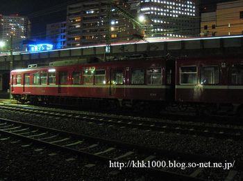 川崎電留線(2).jpg