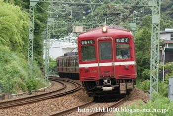 神武寺カーブ.JPG